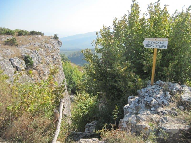 Мангуп-Кале как добраться к монастырю