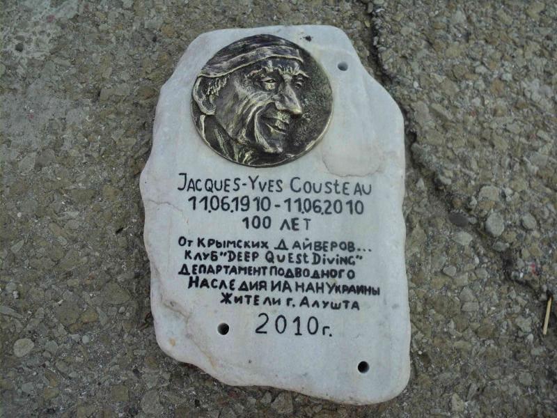 монумент Жаку Иву Кусто в Алуште