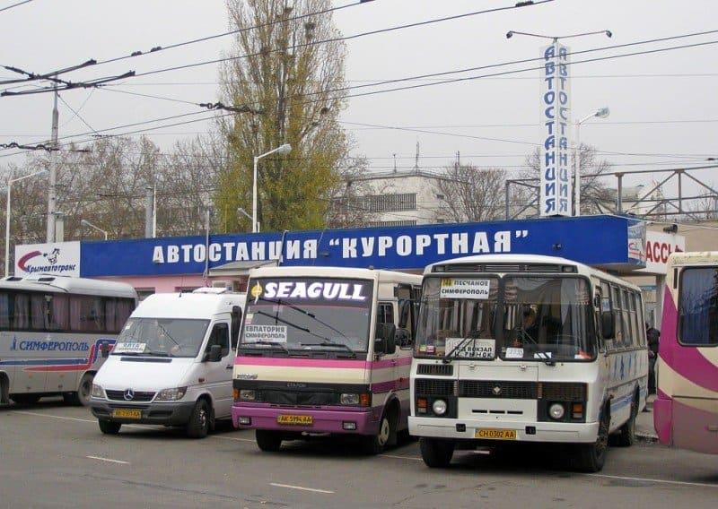 расписание движения автобусов