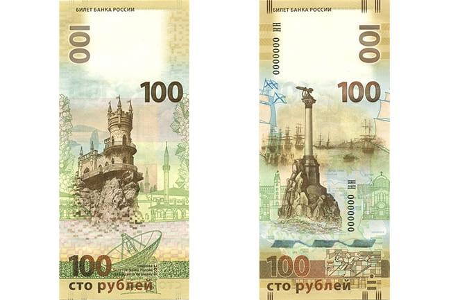 Тираж 100 рублей 1 грн 2003 года цена украина