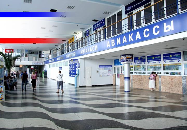 как добраться до Крыма из Москвы самолетом