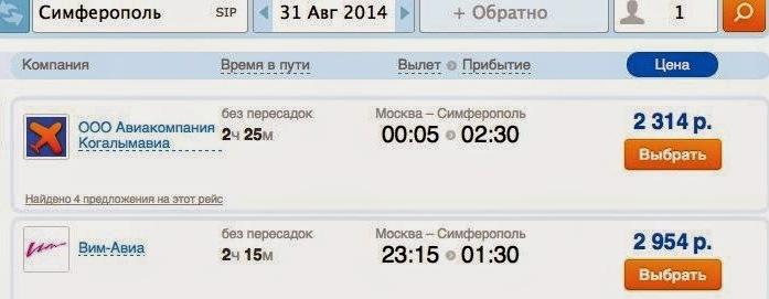Купить авиабилет в дзержинске нижегородской области