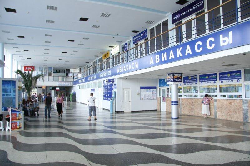 Авиабилеты симферополь москва забронировать