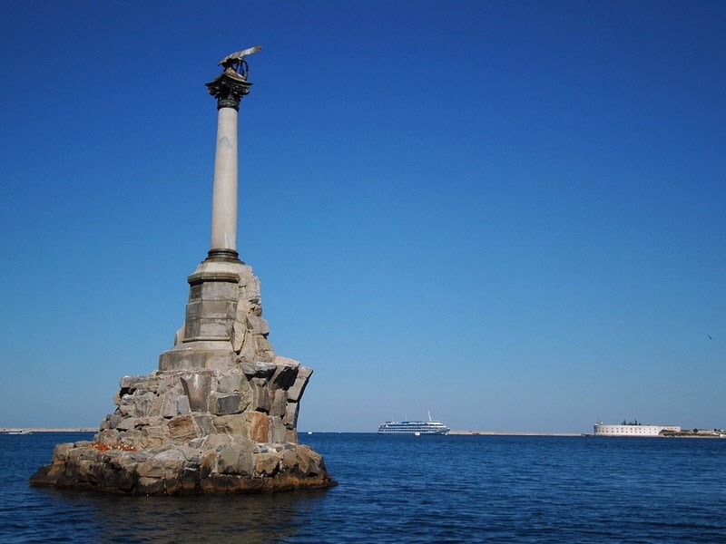 день военно-морского флота 2019 Севастополь мероприятия