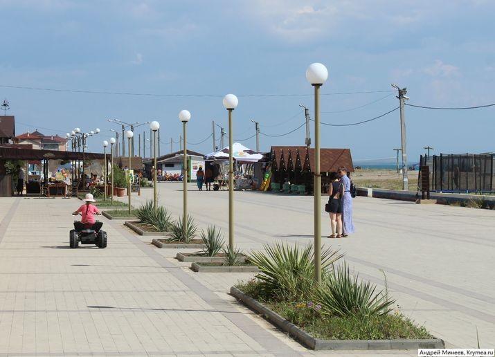 отдых в Прибрежном 2021 все включено